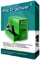 RegOrganizer6.60 لتنظيم ملف الرجستري